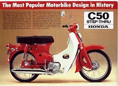 A nice shiny new Honda 50